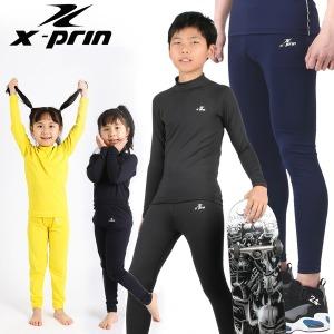 아동 남자 이너웨어 등산복 기능성 티셔츠 태클팬츠