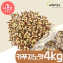 GG카푸치노맛 사탕 (D) 4kg 대용량 업소용 종합 캔디