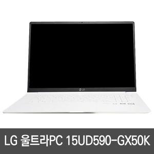 LG전자 2019 울트라PC 15UD590-GX50K (기본) - FC