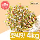 GG호박맛 사탕 4kg 대용량사탕 업소용사탕 종합 캔디 H
