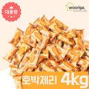 GG호박제리 4kg 젤리 사탕 대용량 업소용 종합 캔디