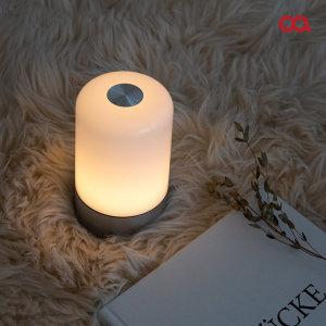 이지탭 미니 무드등 취침등 수유등 LED 조명 수면등