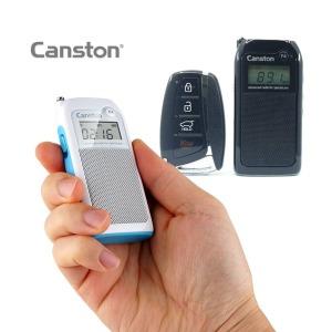 E1 시그날 휴대용 포켓 FM/AM 라디오 MP3 이어폰단자