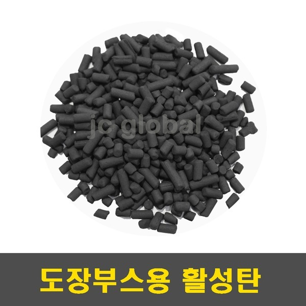 집진기 포집기 AC타워 탈지탑 활성탄 25KG