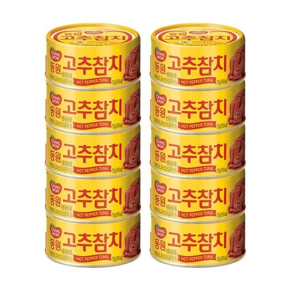 고추참치 150g(원터치) 10캔
