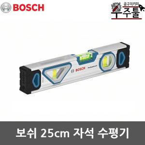 25cm 수평기(레벨기) 수공구 작업공구 측정공구