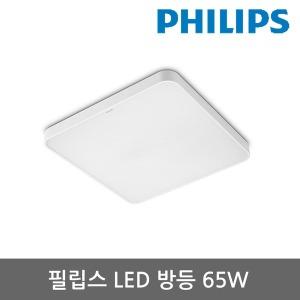 필립스 라이팅 LED 시스템 방등 65W 조명 거실등