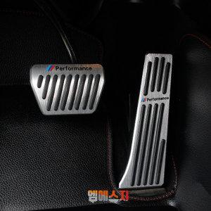 BMW 퍼포먼스 알루미늄 페달 3 5시리즈 F10 F30