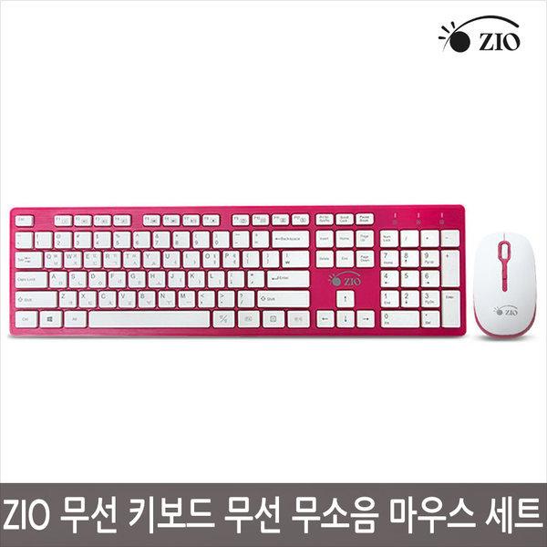 무료 ZIO KMW4030 핑크 무선키보드세트 무선마우스