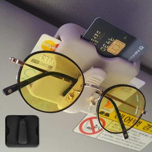 차량용 썬바이저 선글라스 클립 카드 포켓-블랙