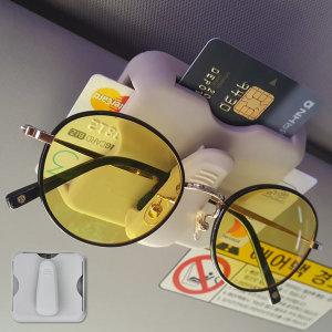 차량용 썬바이저 선글라스 클립 카드 포켓-그레이