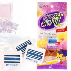 옷장 탈취제 서랍장용 라벤다 방충제 방향제 좀약