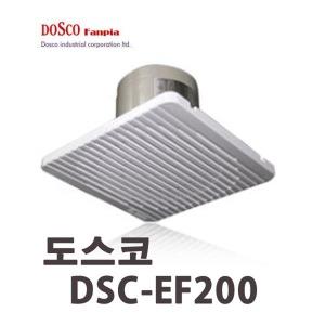국산/욕실용환풍기/고풍력 저소음/DSC-EF200/벽면천정