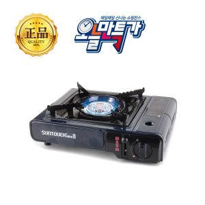 썬터치 ST-7000 휴대용 가스렌지 부르스타 버너 캠핑