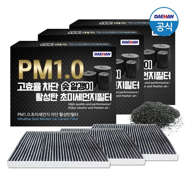 YF소나타 활성탄 PM1.0 초미세먼지필터 KC100 3개