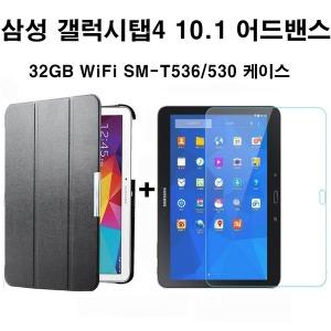 갤럭시탭4 Advanced웅진북클럽 스마트케이스+강화유리