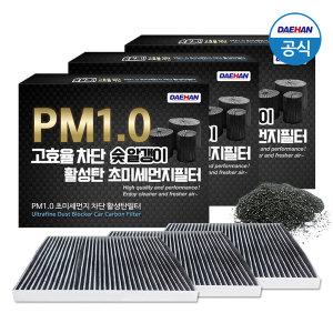 싼타페DM 활성탄 PM1.0 초미세먼지필터 KC100 3개