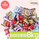 GG바이오 디저트 종합 사탕 8kg 대용량 업소용 캔디 (D