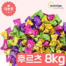 GG후르츠맛랜드 사탕 8kg 대용량 업소용 종합 캔디 (D)