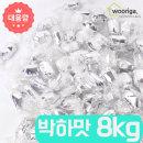 GG박하 사탕 (H) 8kg 대용량사탕 업소용 종합 캔디