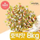 GG호박맛 사탕 8kg 대용량사탕 업소용사탕 종합 캔디 H