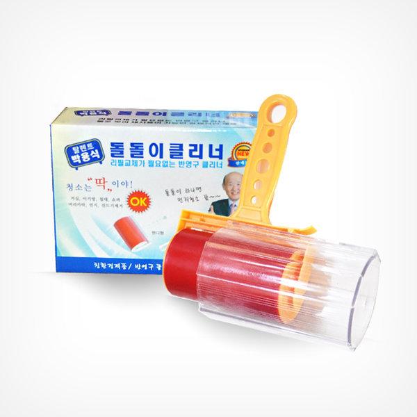 돌돌이 청소클리너 /반영구사용/세척가능/먼지청소