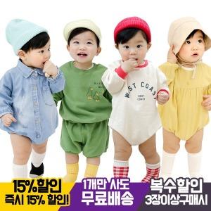 봄신상/신생아옷/아기실내복/예쁜옷/북유럽바디슈트