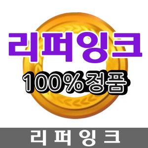 (유효기간지난잉크) PFI-303BK 검정