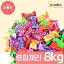 GG종합제리 8kg 젤리 사탕 대용량 업소용 종합 캔디