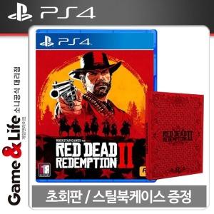 PS4 레드 데드 리뎀션2 한글판 /초회판 / 가격할인
