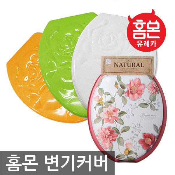 프리미엄 국내산 변기커버/고급하드커버/유아겸용커버
