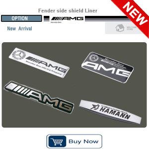 벤츠 AMG 사각명판 로고 무광 메탈 휀다엠블럼 스티커