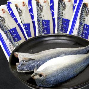 노르웨이고등어/순살 고등어 생선구이 10팩(130g내외)