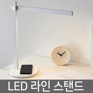 룩스램 LED스탠드 핸드폰충전기능 색상밝기조절 White