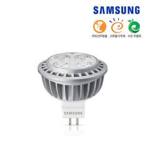 삼성전자  LED 전구 MR16 전구 7.4W 전구색/25도/40도/조광기능
