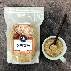 국산 현미쌀눈 500g 1팩