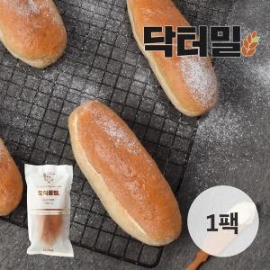 닥터밀  오직통밀 크림빵 1팩