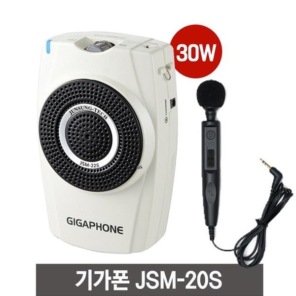 준성기가폰 JSM20S(30W)미니앰프스피커핀마이크확성기