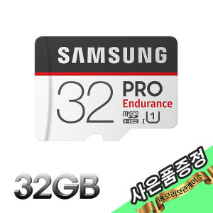 마이크로SD카드 32G 블랙박스메모리카드 MLC 녹화전용