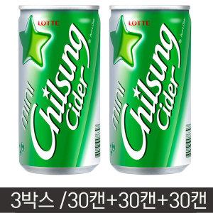 칠성사이다190ml x 30캔x 3박스/음료수/캔음료