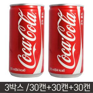 코카콜라185ml x 30캔 x 3박스/음료수/캔음료 5mlUP190