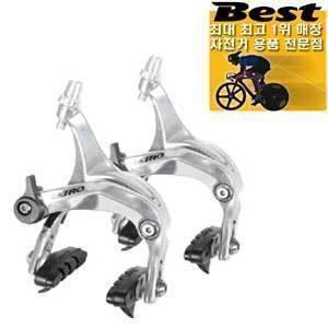 자전거용품 자전거로드용브레이크 픽씨드브레이크 싱글기어브레이크 픽씨드부품 픽시브레이크