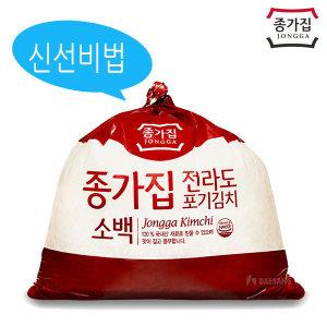전라도소백 10kg/ 행사중