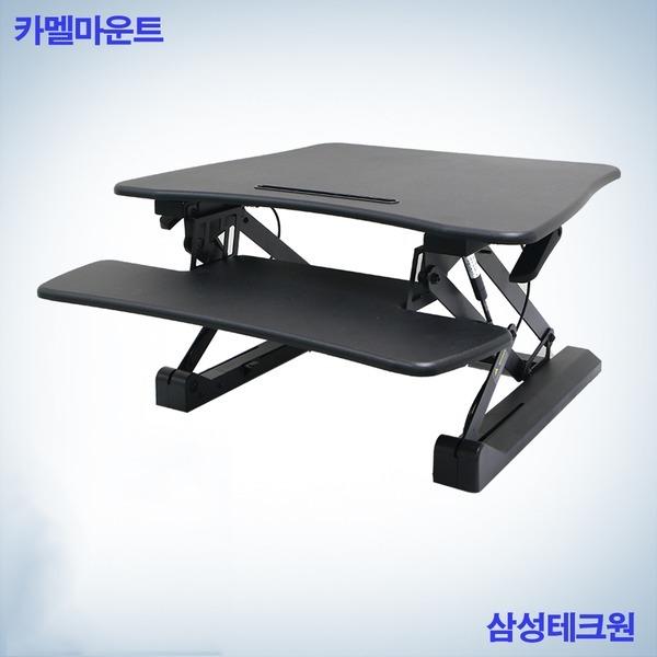 카멜마운트 스탠워크 높이조절책상 PSW-V