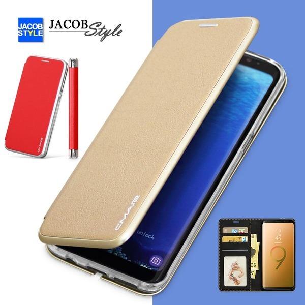 갤럭시S10/S9/S8/플러스/노트9/노트8/핸드폰/폰케이스