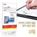 MS 서피스북2 13 종이질감필름2매