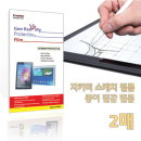 MS 서피스 북2 15 종이질감필름2매
