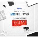 삼성마이크로 EVO+ 64GB 초고속 2019New 4K U3 고화질