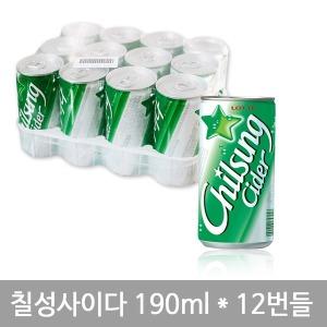 롯데_사이다 190mlx12ea/탄산음료/음료/번들