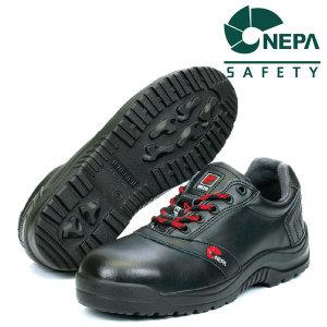 네파 세이프티 안전화 GNT-401 작업화